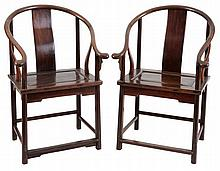 A pair of armchairs. Ironwood. Chinese work.