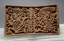 Aztec Stamp of Opposing Monkeys