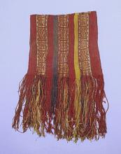 Large Inca Coca Bag with Bands of Geometric Design in Red, Gold and Purple