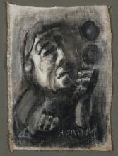 Helen Dahm 1878–1968