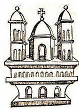 [Syphilis & Arthritis] Capodivacca, De lue, 1590-92