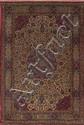 An Ardabil design carpet, Tehran (south Persia)
