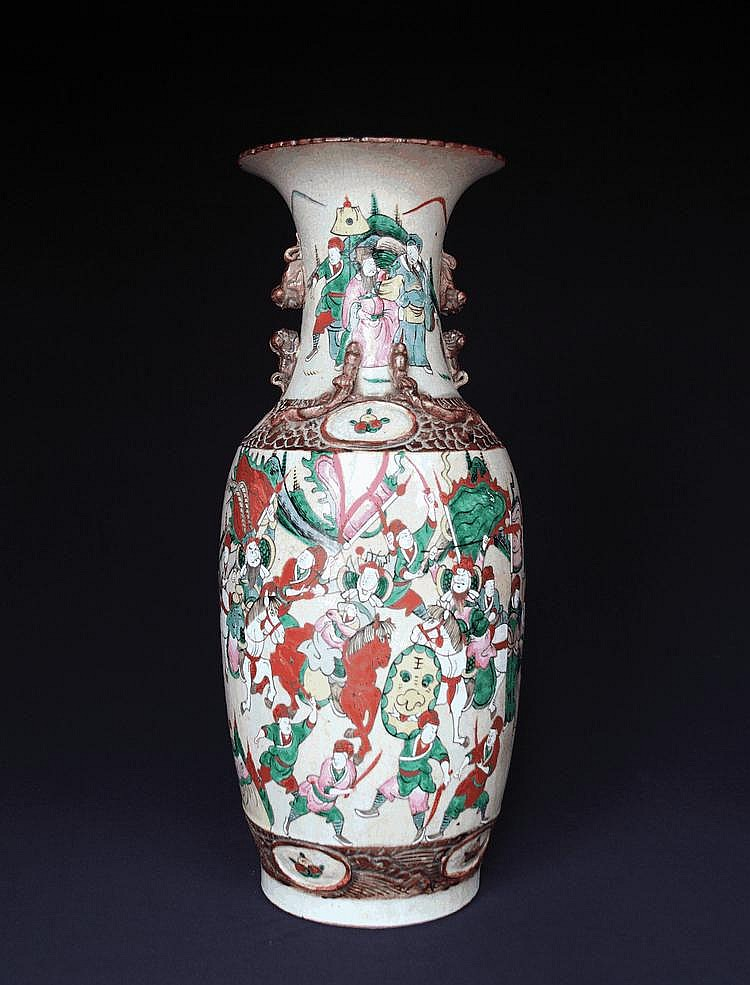 A Chinese Qing period vase