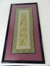 Lot 20: Framed Silk Japanese Tapestry from Maui Hawaii