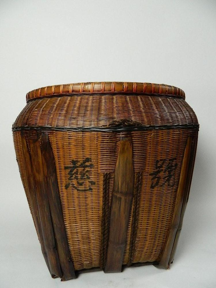 "22""  Woven Chinese Basket"