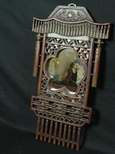 Lot 155: Oriental Carved Wood Mirror