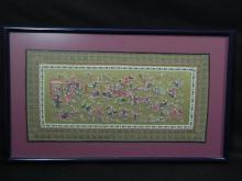 Lot 165: Framed Japanese Embroidered Silk Art