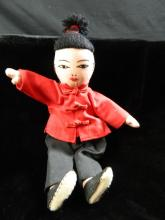 Lot 195: Child's Chinese Rag Doll Kung Fu Shirt