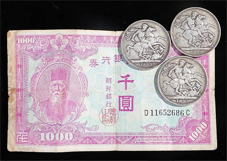 Victoria Crowns, 1892 x 1, 1889x 2, together with a Japanese banknote - St