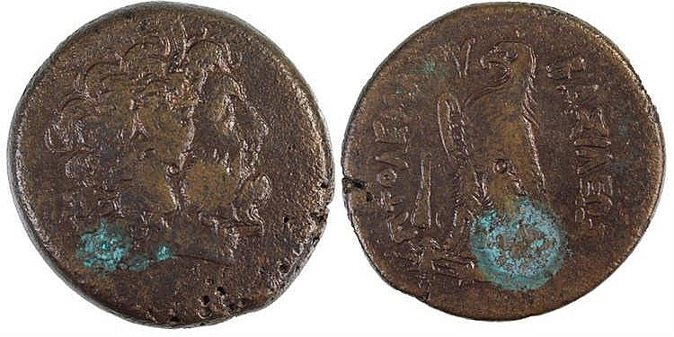 Ptolemy Hemidrachm. Obverse: Bust of Zeus facing right. Reverse: Eagle stan