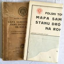 Rare 1938/39 Polish Car Club Book and Map