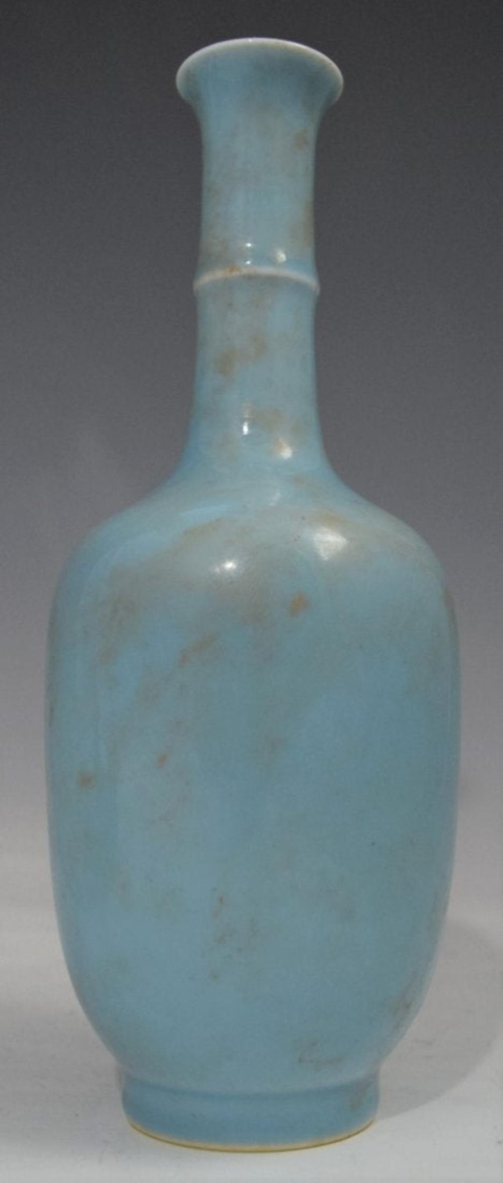 Chinese Blue Vase (Museum Property w/lab report)