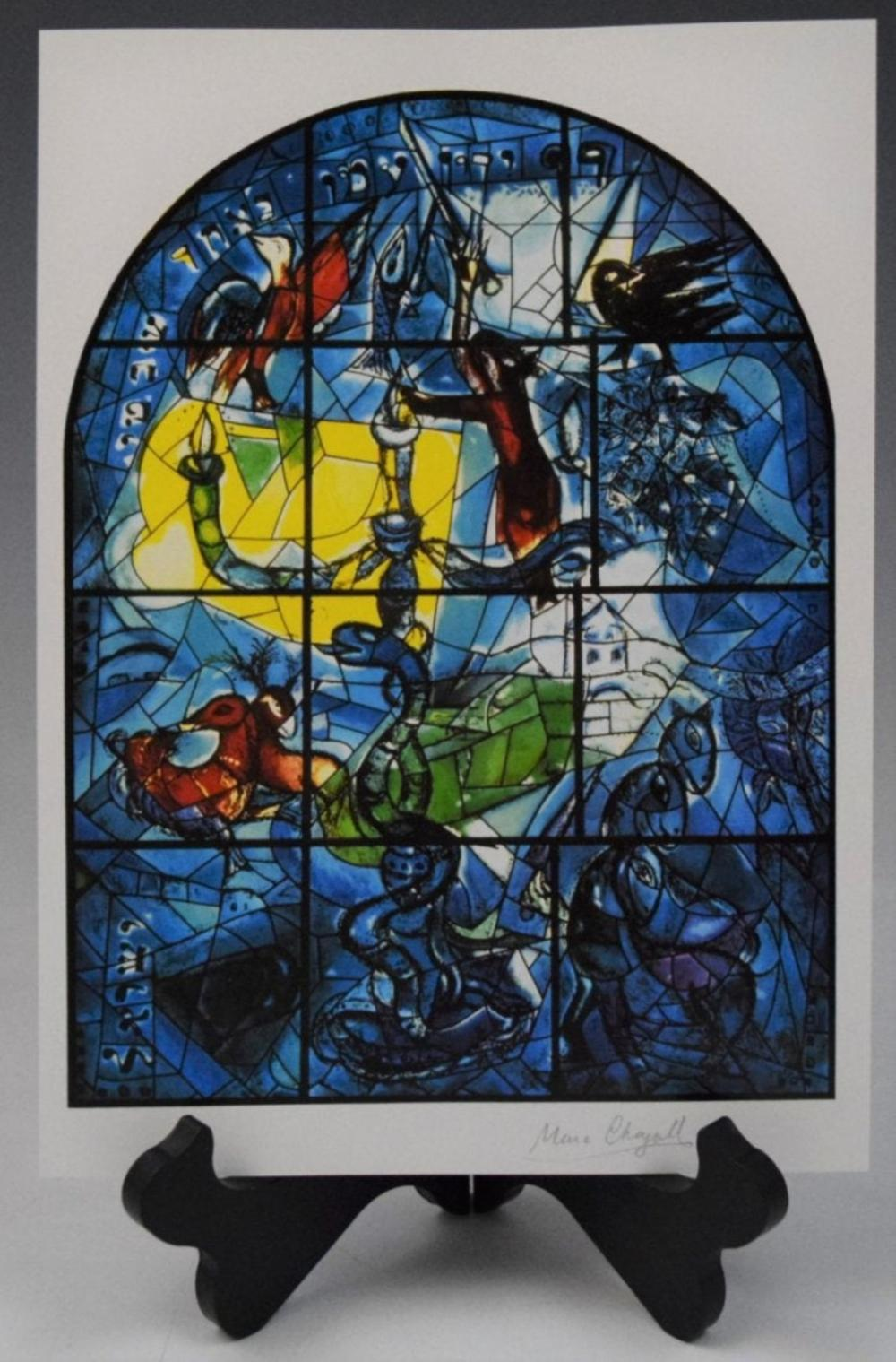 Marc Chagall, Signed Print