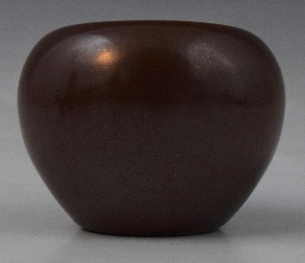 Chinese Bowl (Property of Museum)