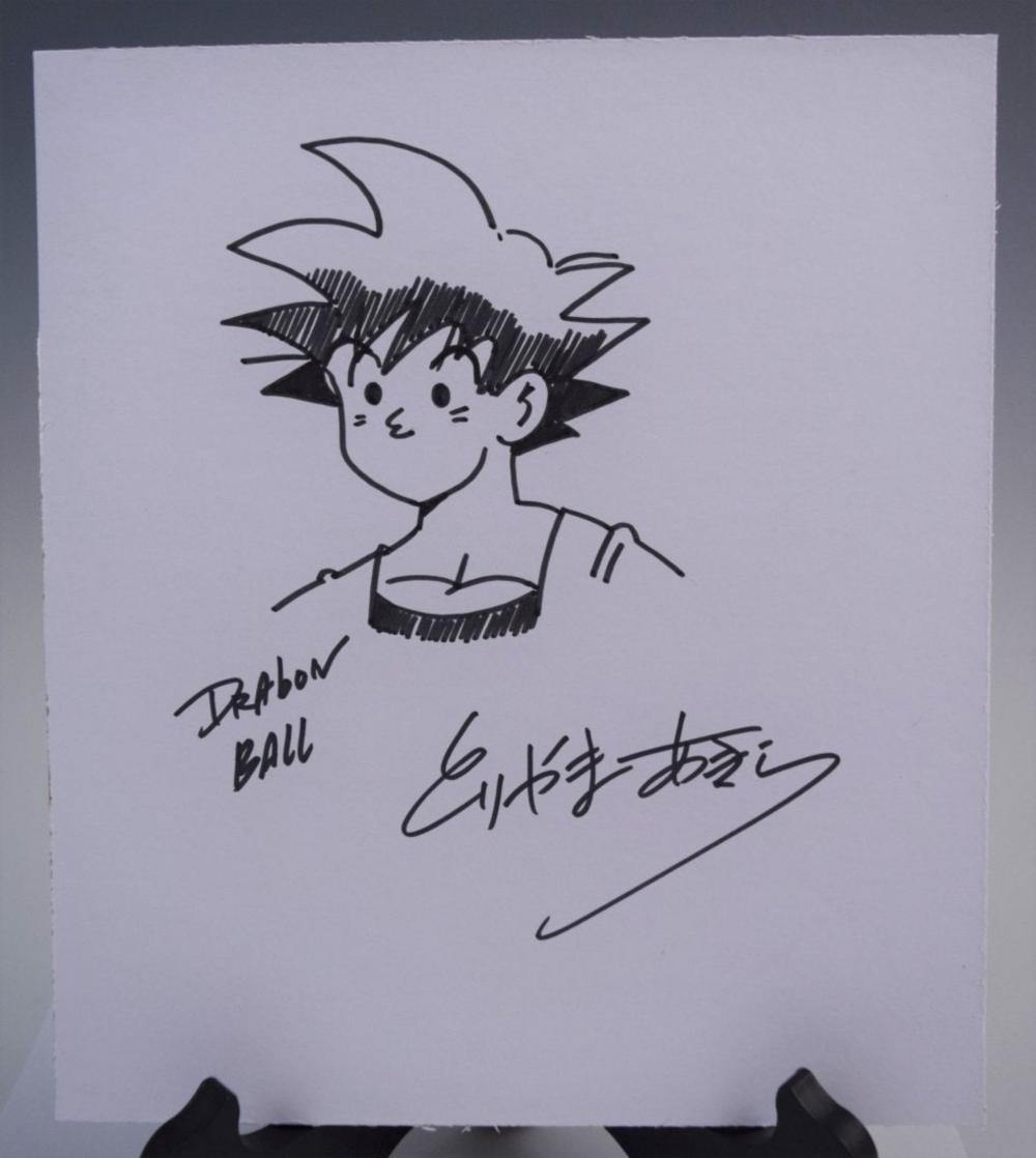 Sold Price Akira Toriyama Dragon Ball Z Drawing January 6 0120 2 00 Pm Est