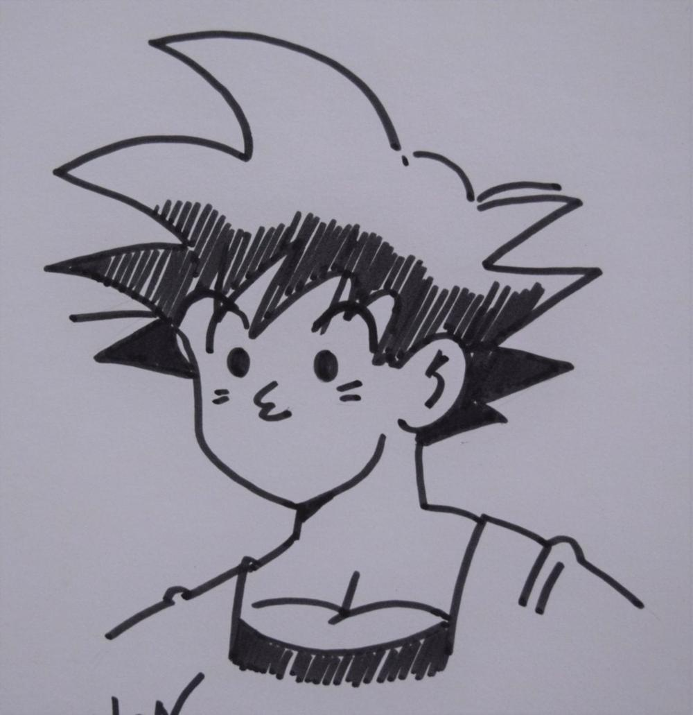 Sold Price Akira Toriyama Dragon Ball Z Drawing January 6 0120 2 00 Pm Est