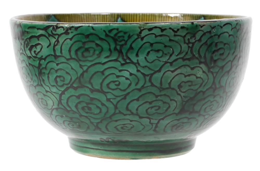 antique chinese green yellow signed bowl. Black Bedroom Furniture Sets. Home Design Ideas