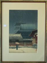 Kawase Bunjiro- Hasui Japanese woodblock print of a temple, 13.75 by 9 inches, signed lower right, framed. Condition: good.