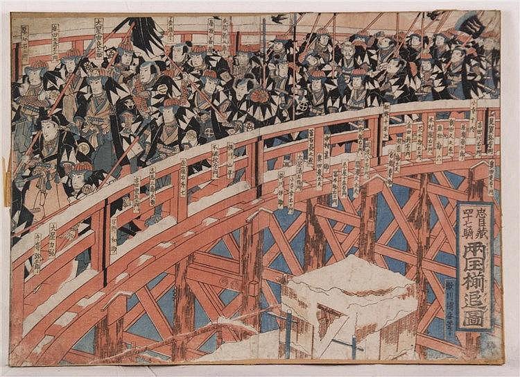 Utagawa Kuniyasu (1794-1832) - Szene mit den 47 Ronin auf der Ryokogu-Brücke,Farbholzschnitt,Diptychon ,am rechten Rand Titelkartusche und Signatur ''Utagawa Kuniyasu hitsu'',Zensursiegel: Kiwame (ca.1790-1845),Verleger: Chojiya-Kichi