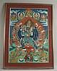 Thangka des Vajrabhairava Yamantaka - Tibet/China, Malerei in Gouachefarben, im Zetrum der Darstellung befindet sich die tantrische 34-armige und 16-beinige Initiationsgottheit Vajrabhairava im Yab Yum mit seiner Weisheitspartnerin Vajra-Vetali,von