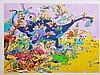 Murray Van (Australischer Illustrator) - Vorlag für Poster mit Comic-Motiv, Sprühtechnik, mit durchsichtigem Arbeitsoverlay, Bildmaße ca.58x78cm,ungerahmt