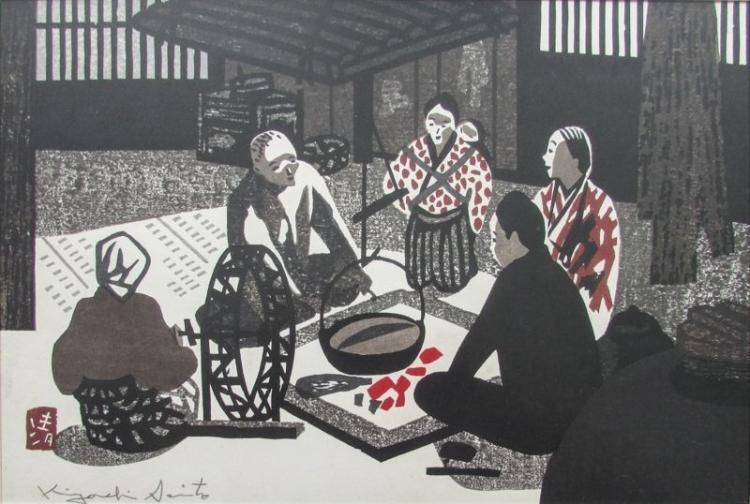 Kiyoshi Saito (Japanese, 1907-1997), Color Woodcut