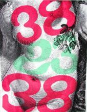 Tiber Press Silkscreen Poster, 1960's