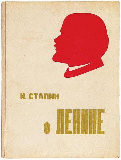 [RODCHENKO, Aleksandr Mikhailovich (1891-1956) and