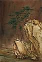 Ji Tianbin Mountain Stone IV, 2012 oil on