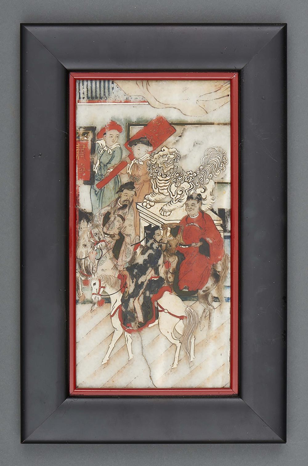 Stone panel inside a frame with a painting depicting Chinese dignitaries. T