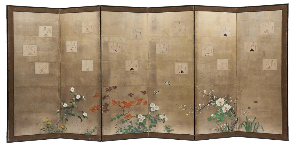 Set of two six panel anonymous byobu screens with poems cards of poems by t