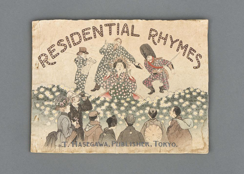 "Rare Japanese booklet: ""Residential Rhymes, Sympathetically Dedicated to Fo"
