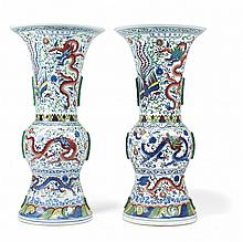A PAIR OF MONUMENTAL BALUSTER VASES WITH APOCRYPHAL JIAQING REIGN MARK China, Jingdezhen (Jiangxi), 20th century