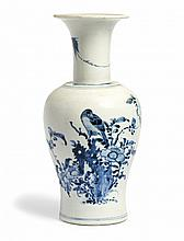 "A ""PHOENIX TAIL"" VASE DECORATED IN BLUE AND WHITE China, 20th century"