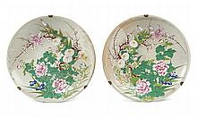 TWO THICKLY ENAMELLED PLATES China, mid-20th century