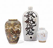 A GROUP OF THREE CERAMIC VASES Japan, 20th century