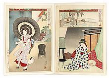 """NIJUSHI KO MITATE E AWASE (""""TWENTY-FOUR EXEMPLES OF FILIAL PIETY"""")"""