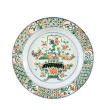 A Chinese white and polychrome porcelain dish 18th century  sc 1 st  Invaluable & Chinese Plates for Sale at Online Auction | Modern \u0026 Antique Chinese ...