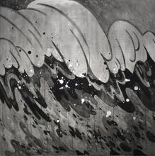 Yambe Tam - A Further Sea III