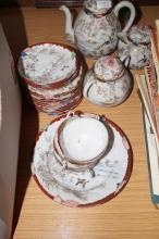 Oriental part tea set