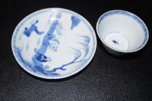 Ca Mau shipwreck, rare cup and saucer depicting man and donkey, numbered 55751 and 66597