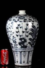 [CHINESE]YUAN DYNASTY STYLED BLUE AND WHITE PORCELAIN VASE PAINTED WITH FLOWERS AND BANBOO W:11.00