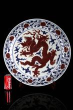 [CHINESE]YUAN DYNASTY STYLED BLUE AND WHITE PORCELAIN PLATE PAINTED WITH TREE BRANCH AND DRAGON FIGURE W:22.50