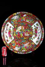 [CHINESE]QING DYNASTY STYLED PLATE WITH GOLD DESIGN AND PAINTED WITH BIRDS AND FIGURES W:21.35