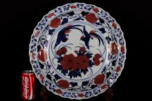 [CHINESE]MING DYNASTY STYLED BLUE AND WHITE GLAZED PLATE PAINTED WITH RED FLOWER AND BIRD FIGURE W:16.50