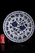 [CHINESE] BLUE AND WHITE PORCELAIN PLATE PAINTED WITH FLOWER FIGURE W:17.00