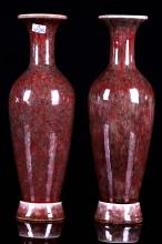 [CHINESE]A PAIR OF QING DYNASTY STYLED RED BEEN GLAZED VASES W:3.25