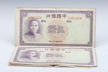 [CHINESE] REPUBLIC OF CHINA OF YEAR 26 PAPER CURRENCY ISSUED BY BANK OF CHINA,5 DOLLAR EACH(20 PIECES)L:6.2