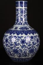 CHINESE ANTIQUES, ASIAN ART AUCTION