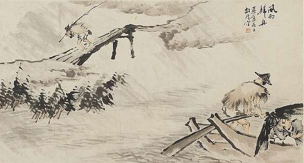 Hu Zhang